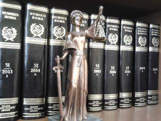 ΒΑΣΙΚΟΙ ΕΛΕΓΧΟΙ - ΚΛΕΙΔΙΑ   ΛΗΨΗΣ ΑΠΟΦΑΣΗΣ  ΑΓΟΡΑΣ ΑΚΙΝΗΤΟΥ-Ειδικός Δικηγόρος Διαζυγίων - Αστικού/Ποινικού Δικαίου στη Καβάλα