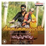 Ammammagarillu-2018-Top Album