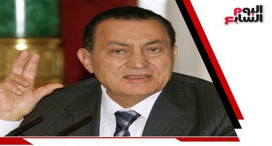 عاجل .. اليوم السابع تكشف حقيقة وفاة الرئيس الأسبق مبارك