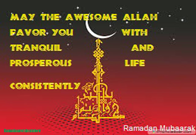 Ramadan wishes for family 12