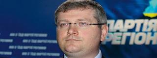 Губернатор Кировоградщины Кузьменко задекларировал владение 16 компаниями в 2015 году - Цензор.НЕТ 8440
