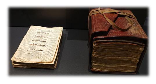 الألوان الحمراء المستخدمة في تلوين المخطوطات الإسلامية.. محاضرة بدار الكتب المصرية