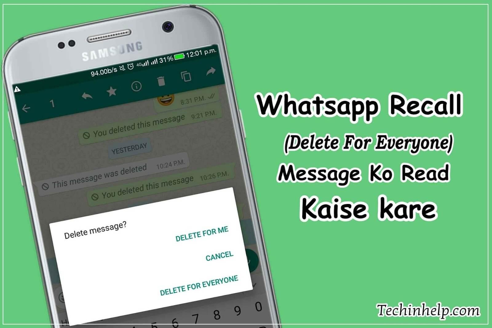 Read recall message