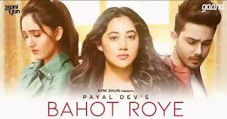 Bohot Roye Lyrics in English - Payal Dev