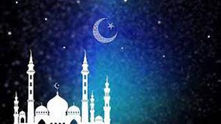 blessed month of Ramadan شهر رمضان المبارك