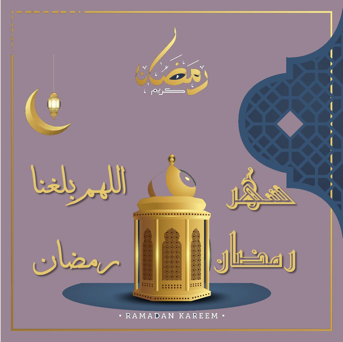 الموعد المتوقع لشهر رمضان 2020 1441 الجمعة 24 4 2020