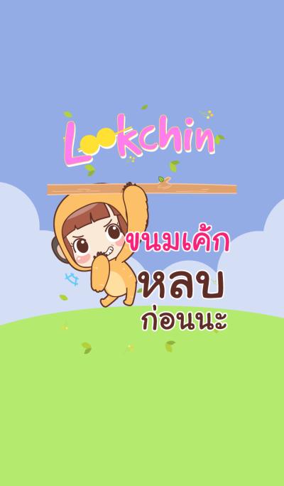 KANOMCAKE lookchin emotions_S V06