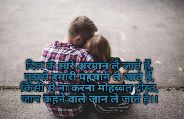 sad status,sad status in hindi,sad status photo,sad status image ,sad status for girlfriend,