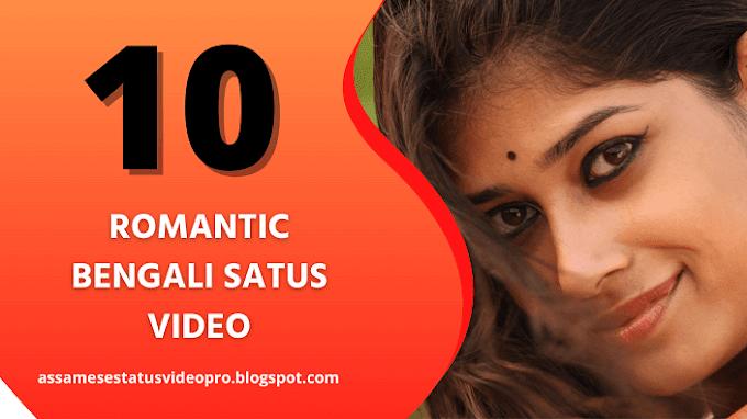 10 Bengali Video Status Download   Bengali Status Video For Whatsapp