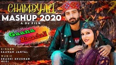 Chambyali Mashup mp3 Song download | Sher Singh  ~ Gaana Himachali