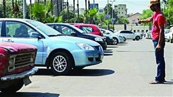 قانون تنظيم انتظار المركبات في الشوارع