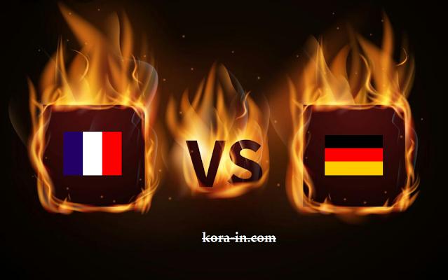 يلا شوت مشاهدة مباراة ألمانيا وفرنسا بث مباشر كورة اون لاين لايف اليوم 15-06-2021 يورو 2020