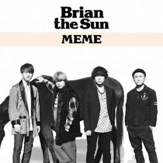 [Album] Brian the Sun – MEME (3rd Album) [MP3/320K/ZIP]