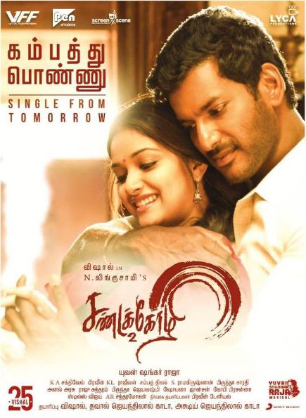 Tamil movie Sandakozhi 2 Box Office Collection wiki, Koimoi, Sandakozhi 2 cost, profits & Box office verdict Hit or Flop, latest update Budget, income, Profit, loss on MT WIKI, Bollywood Hungama, box office india