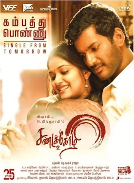 Vishal, Keerthi Suresh, Rajkiran's Sandakozhi 2 Movie Box Office Collection 2018 wiki, cost, profits, Sandakozhi 2 Box office verdict Hit or Flop, latest update Budget, income, Profit, loss on MT WIKI, Wikipedia