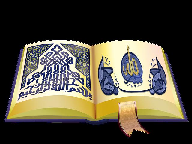 تطبيق ذكر الله أفضل تطبيق إسلامي 2021
