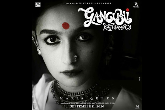 Sanjay Leela Bhansali upcoming movie Gangubai Kathiawadi