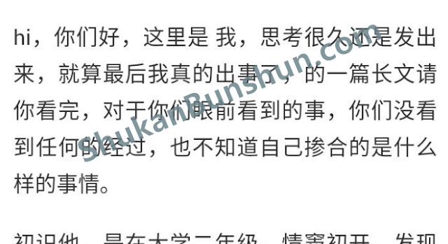 shy48 scandal wang jinming