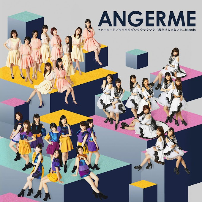 ANGERME - Kimi Dake ja Nai sa...friends