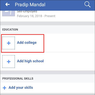 tap-to-add-college