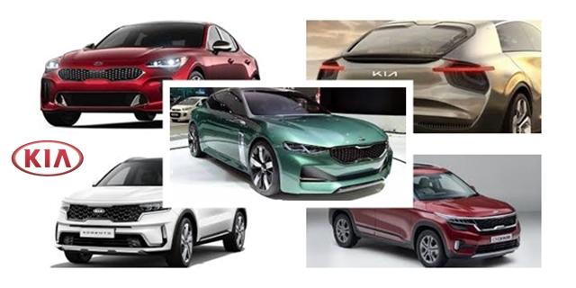 سيارات كيا الجديدة