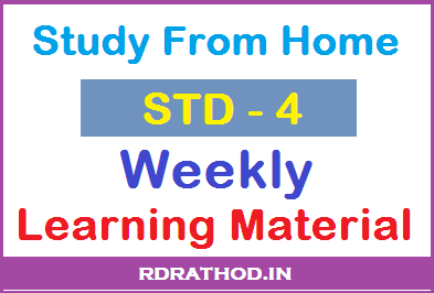 Study From Home, Weekly Learning Material for STD 4