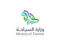 وزارة السياحة تعلن عن إقامة 8 دورات تدريبية مجانية عن بعد