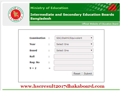 HSC Result 2017 by www.educationboardresults.gov.bd