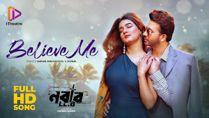 Believe Me Lyrics (বিলিভ মি) Nabab Llb | Imran & Kona