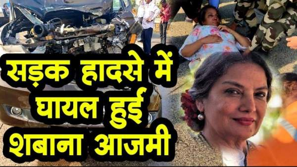 shabana azmi injured in a car accident