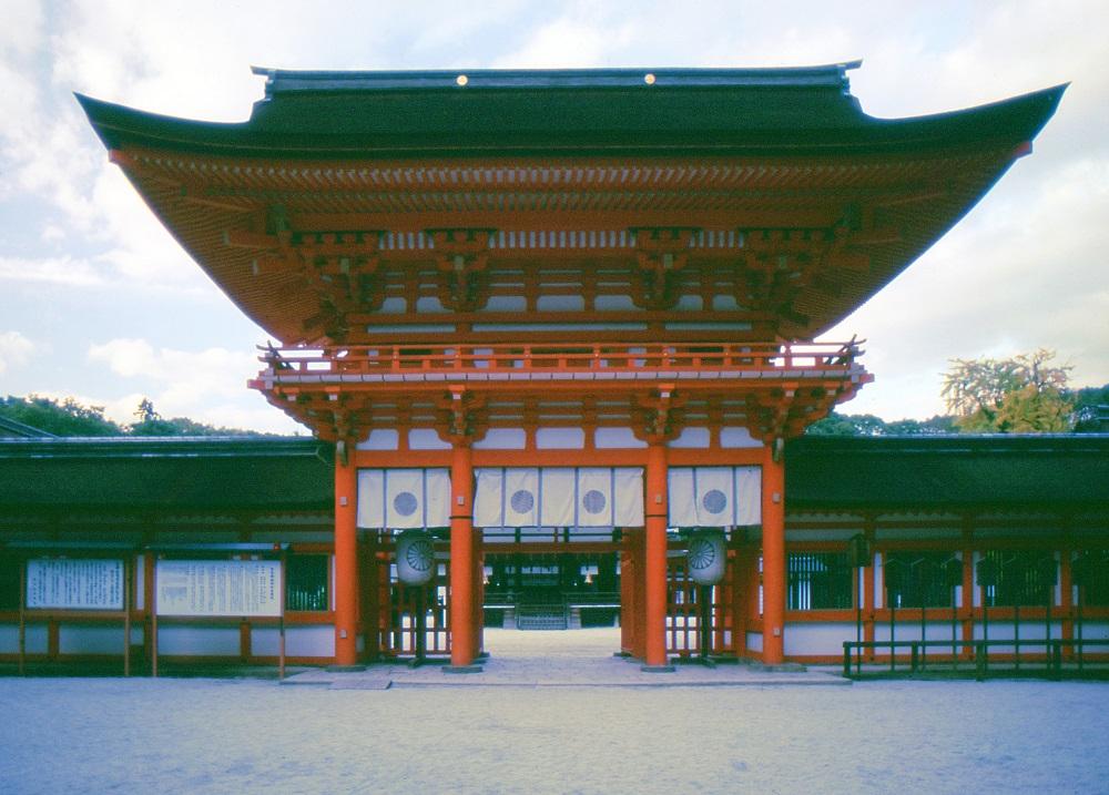 Ciudades japonesas