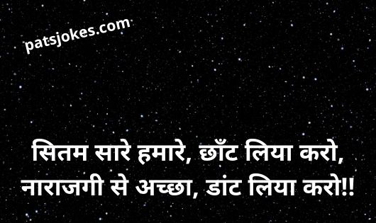 best sorry status in hindi