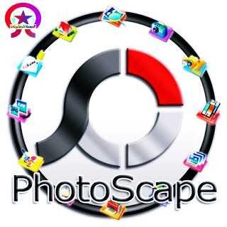 تحميل برنامج photoscape