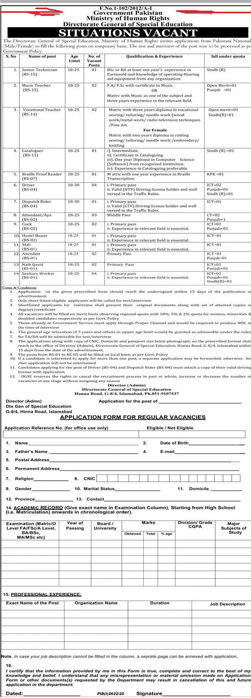 Jobs in Ministry of Human Rights in Pakistan 2020 Latest Announcement - Download Application Form