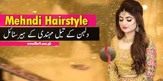 Mehndi Hairstyle Ideas