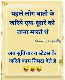 hindi suvichar wallpaper18