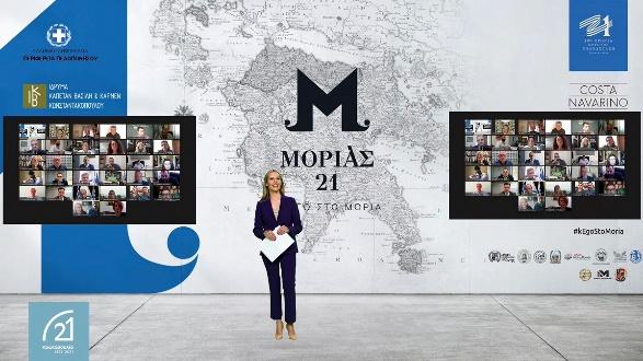 «ΜΟΡΙΑΣ '21»: Πρόσκληση σε όλους τους Έλληνες ν' ανταμώσουν φέτος στην Πελοπόννησο