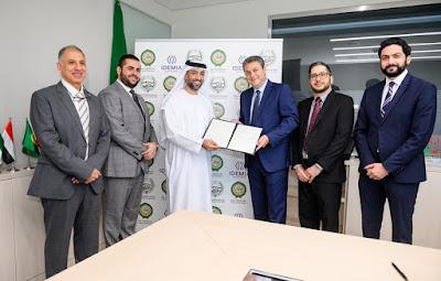 """مجلس الوحدة الاقتصادية يوقع اتفاقية تعاون مع """"آيديميا"""" للحلول الأمنية للتعاون في مجالات تحسين القدرات التنافسية للاقتصادات العربية"""