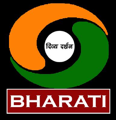 DD Bharati - Divy Darshan Bharati Logo