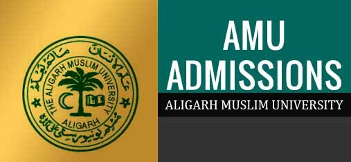 AMU Admission Form 2020-21 by examsupporter.xyz