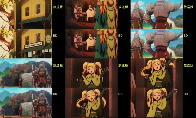 Kumo desu ga Nani ka?: Veja as correções que foram feitas na versão Blu-ray