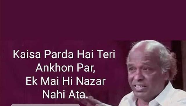 Urdu Shayari On Love In Hindi