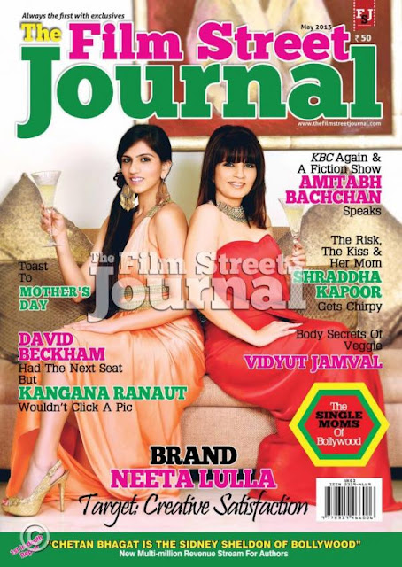 Neeta Lulla and Nishka Lulla on the cover of Film Street Journal