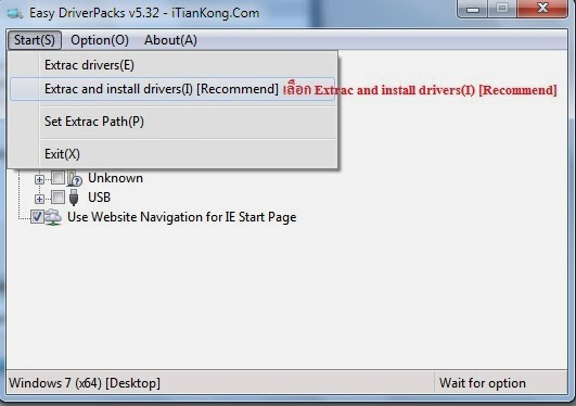 Download Easy Driver Pack 5 For Windows Xp 32 Bit