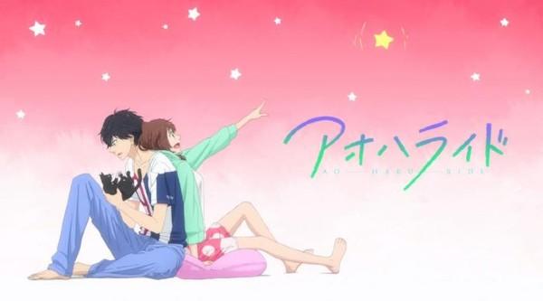 أوفا أنمي Ao Haru Ride OVA مترجم