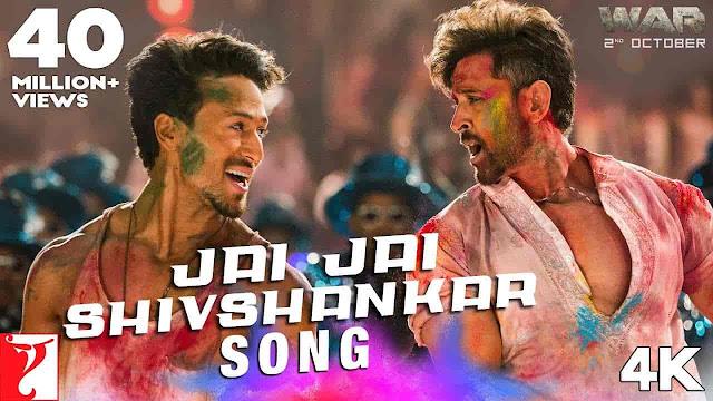 Jai Jai Shiv Shankar Lyrics - War | Vishal Dadlani, Benny Dayal