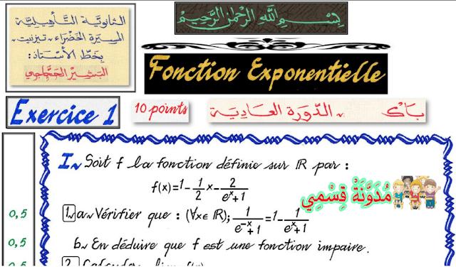 Cours et exercices corrigés ''fonctions exponentielles 2 BAC