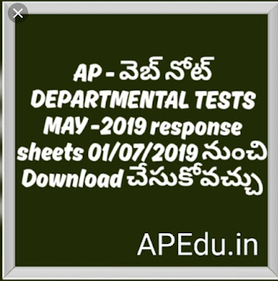 APPSC DEPARTMENT TEST Response sheets for Notification No. 13/2019 -APPSC May/2019 Notification