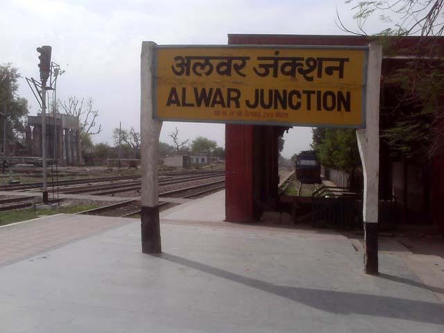 रेल एडवेंचर- अलवर से आगरा