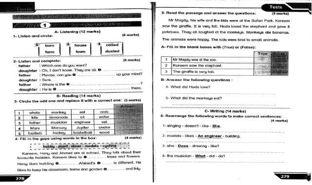امتحانات المحافظات فى مادة اللغة الانجليزية الصف الخامس الابتدائى الترم الثانى امتحانات محافظات انجليزي خامسة ابتدائى ترم تانى